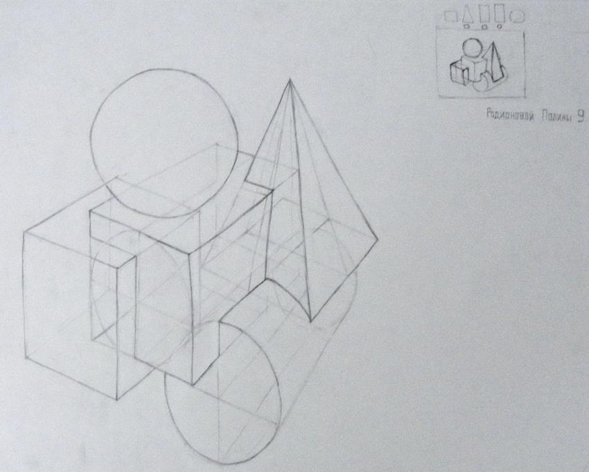 Физика 8 Класс Лабораторная Работа Номер 8